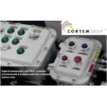Специализированное оборудование Cortem Group